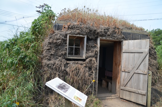 Sod House (replica)